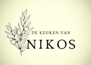 De Keuken van Nikos
